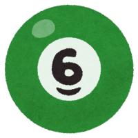 総則6項の適用